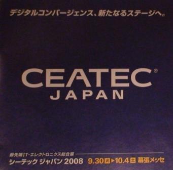 CEATEC1.JPG
